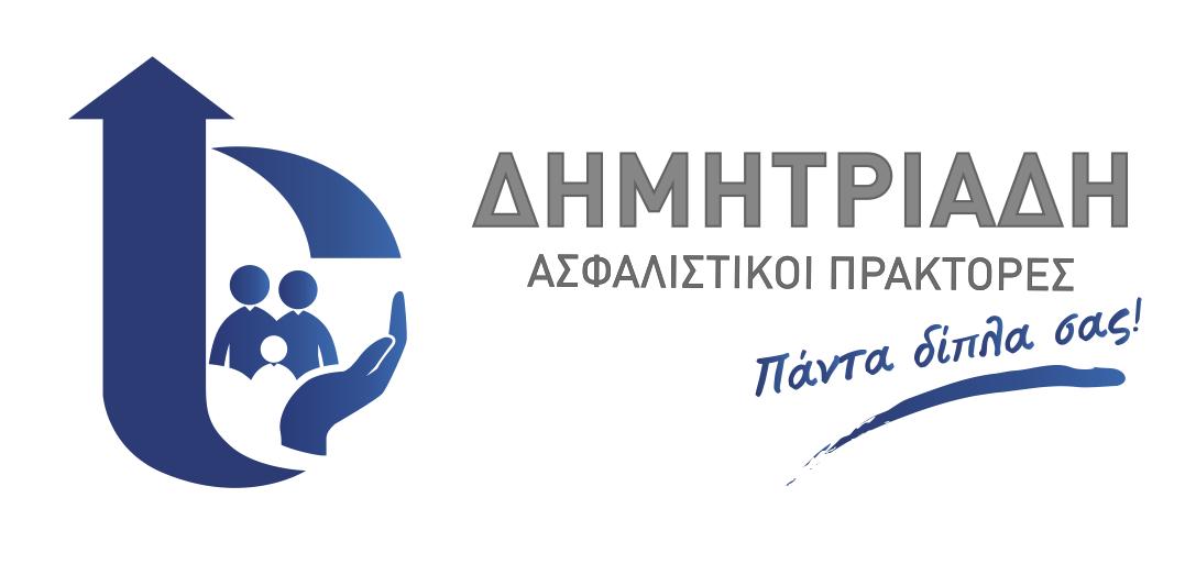 ΔΗΜΗΤΡΙΑΔΗ ΑΣΦΑΛΙΣΤΙΚΟΙ ΠΡΑΚΤΟΡΕΣ ΙΚΕ logo
