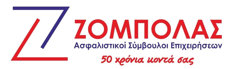 logo Ζόμπολας