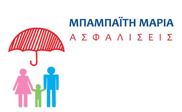 logo-Μπαμπαϊτη-Ασφάλειες